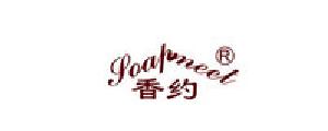Soapmeet 香约 Logo