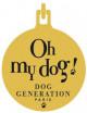 perfumy Dog Generation
