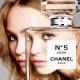 L'Eau Couture: chybione cele Chanel No.5 L'Eau