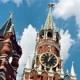 Sylwestrowe i noworoczne tradycje - Rosja